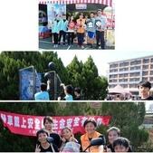 1061117校慶交通安全宣導教育