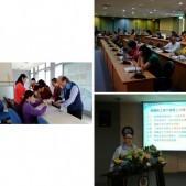 1070411-18教職員工交通安全研習